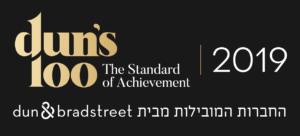 חותם דנס 100 לשנת 2019 עבור משרדי עורכי הדין המובילים בישראל