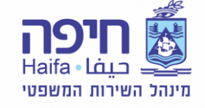 מנהל השירות המשפטי עיריית חיפה