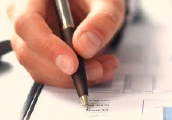 """בוטל דו""""ח חיוב אישי כנגד בכירי רשות מקומית"""