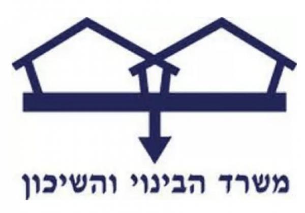 """הורדת מחירי הדיור בישראל – מכרזי """"מחיר מטרה"""""""
